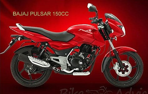 Pulsar 150 UG 4.5 – Upgraded Bajaj Pulsar Specifications