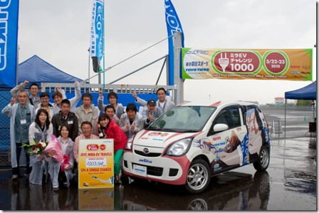 japan ev club makes world record