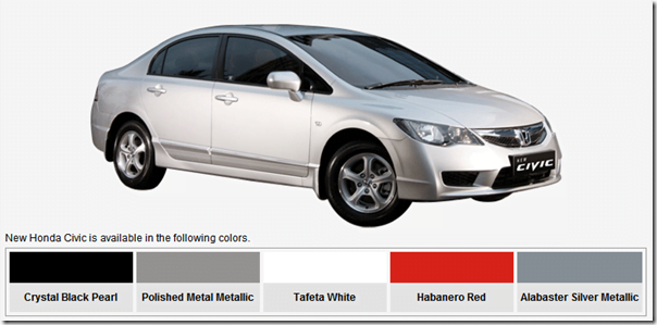 Honda-civic-india-color-optioins