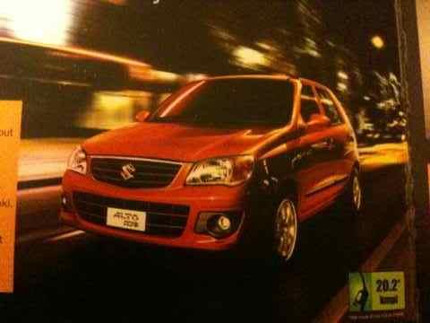 New Maruti Alto 1 Litre Engine Scoop Pictures