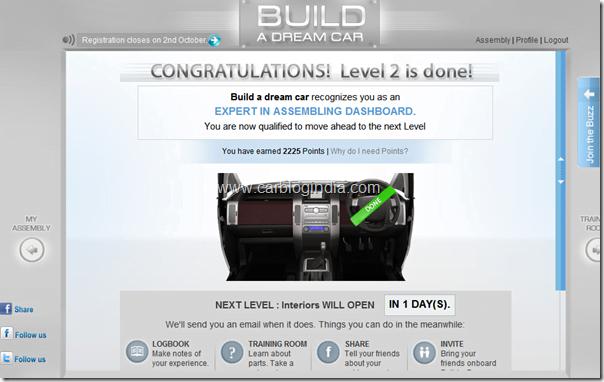 build-dream-car-level-2-cleared
