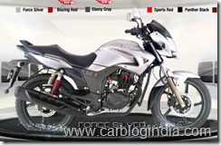 hero-honda-hunk-force-silver