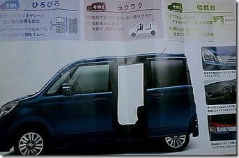 suzuki-solio-2012-maruti-wagon-r