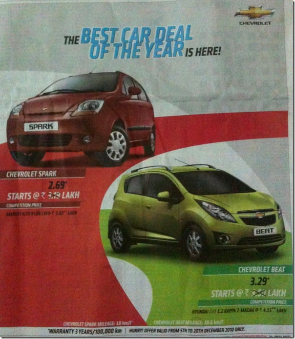 Chevrolet-spark-and-chevrolet-beat-discounts
