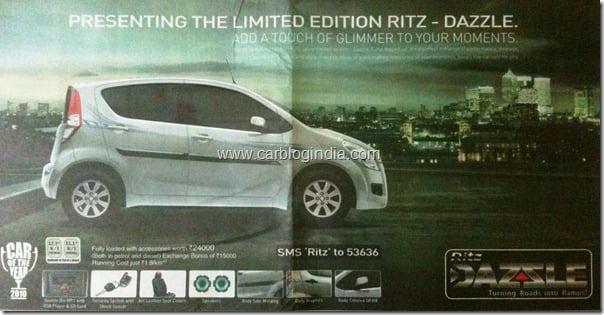 Maruti Ritz Dazzle Special Edition (2)