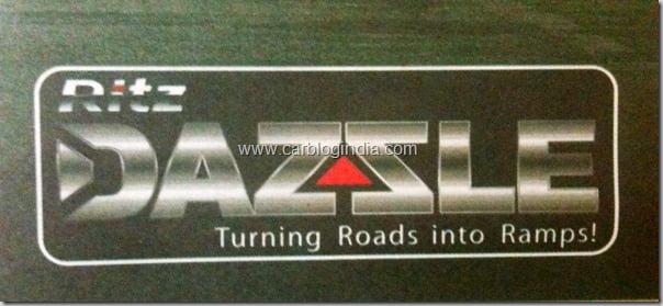 Maruti Ritz Dazzle Special Edition (3)