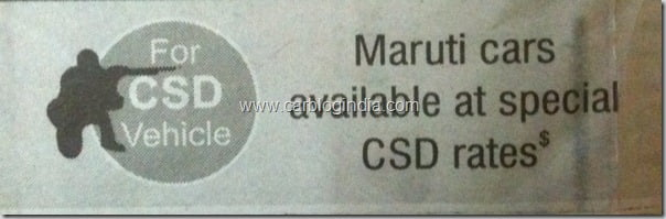 Maruti Ritz Dazzle Special Edition (9)