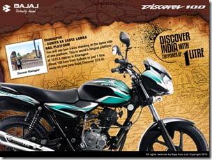 bajaj-discover-100-pic-3