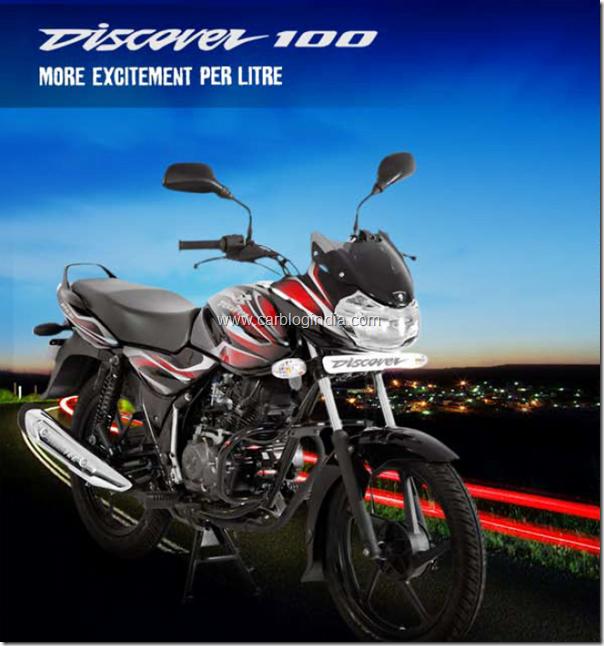 bajaj-discover-100