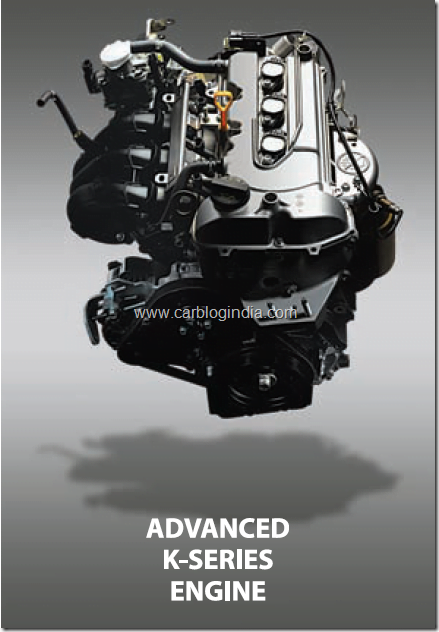 new-wagon-r-duo-engine