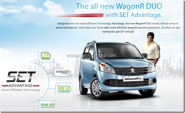 new-wagon-r-duo-front