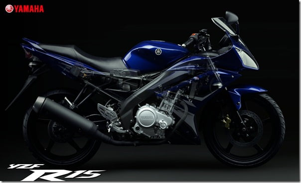 Yamaha R15 2011 Model Price Cut Expected !