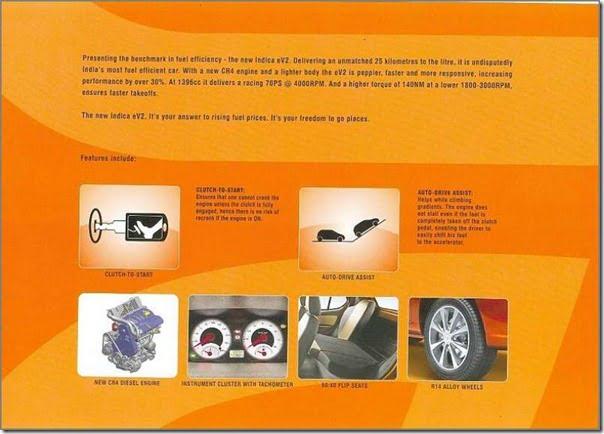 Tata-Indica-eV2-features