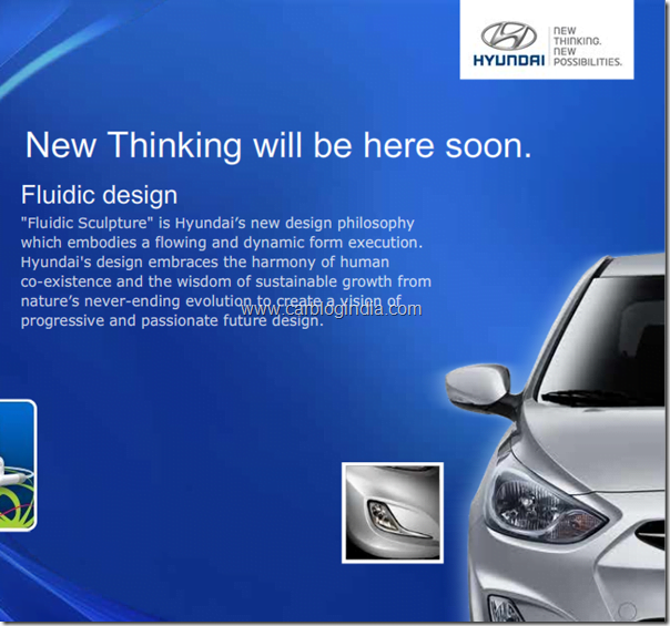 hyundai-verna-rb-teaser-website