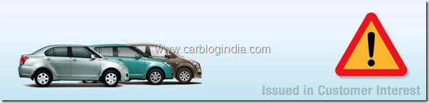 maruti-swift-dzire-ritz-recall