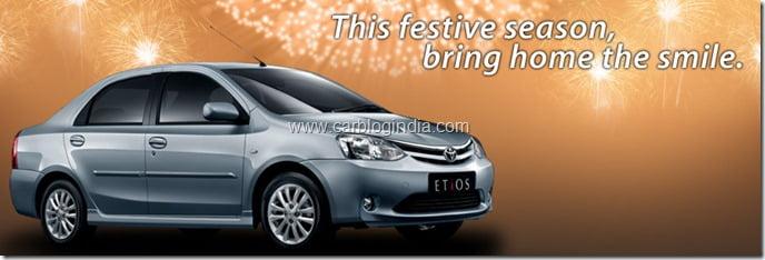 Etios Diwali Offer