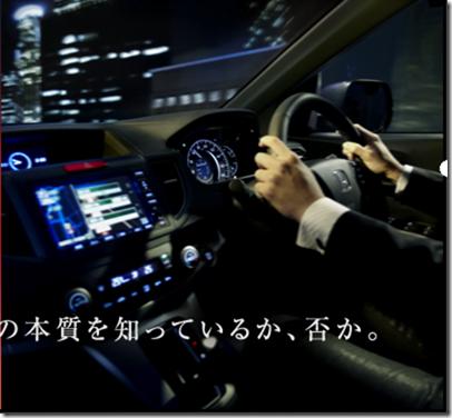 Honda CRV Cental Console
