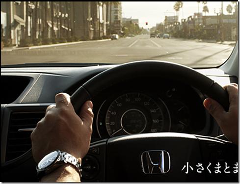 Honda CRV Steering and Instrument Cluster