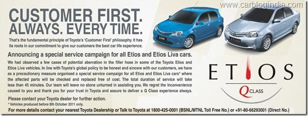 Toyota India Recalls Etios Sedan and Liva Hatchback Cars For Fuel Filler Hose Problems