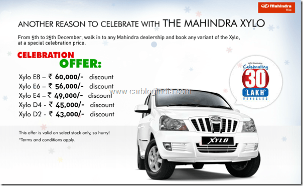 mahindra-xylo-offer