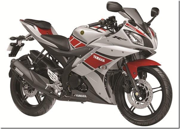 Yamaha R15 MotoGp Limited Edition
