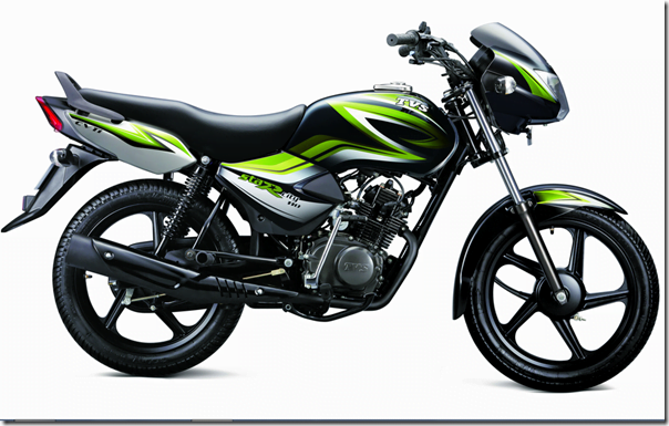 2012 TVS Star City New Model Launched At Rs. 38,650 – New Dual Tone Colours And New Design