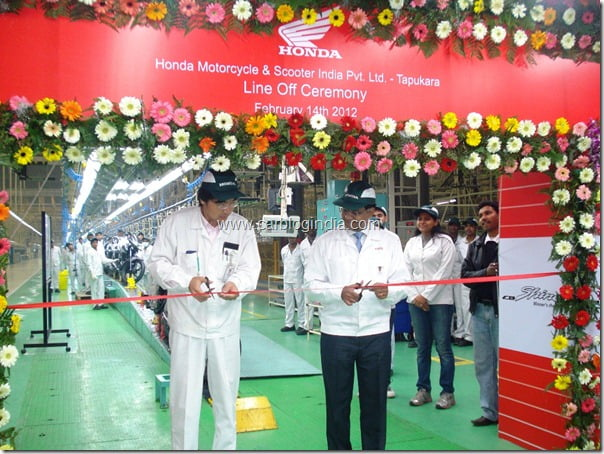 HMSI Inauguration of Tapukara Plant in Rajasthan