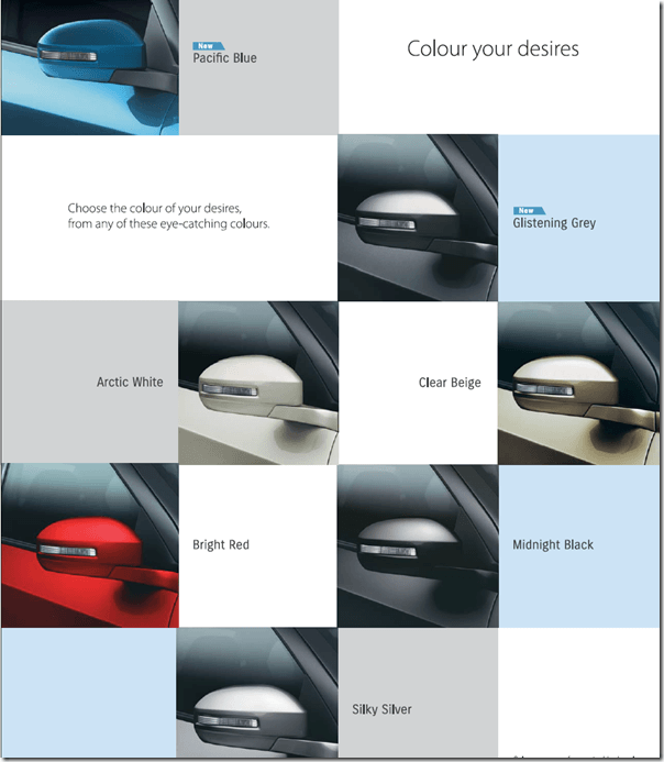 Swift Dzire Colour Options