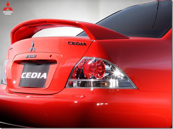 Mitsubishi Cedia rear