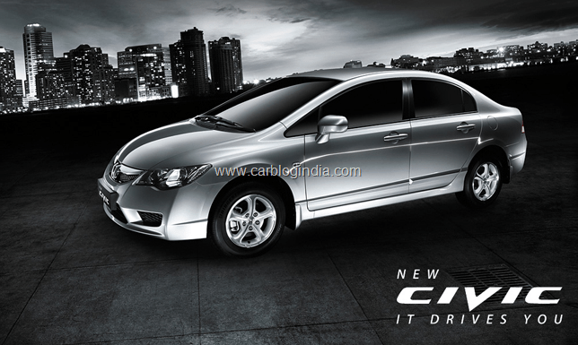 New Price List Of Honda Civic After Budget 2012 13