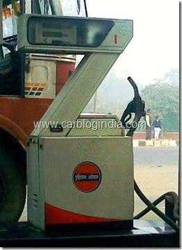 petrol-price-in-india
