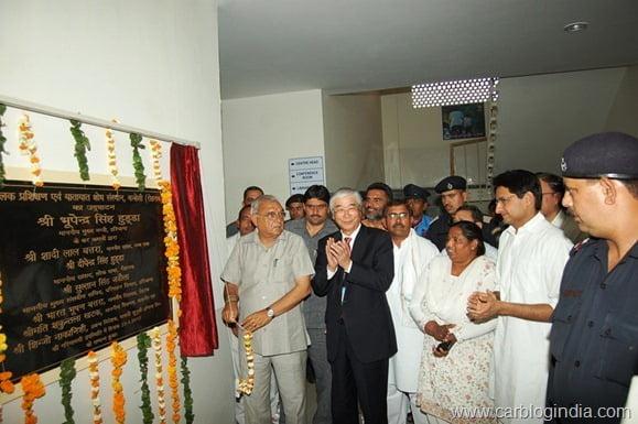 Haryana CM Bhupinder Singh Hooda inaugurating IDTR Rohtak