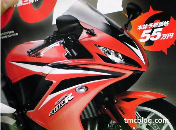 Honda CBR400R Sports Bike