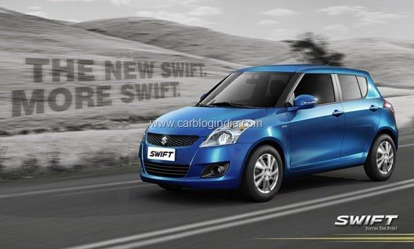 Maruti Swift Alpha Special Edition VXi Petrol