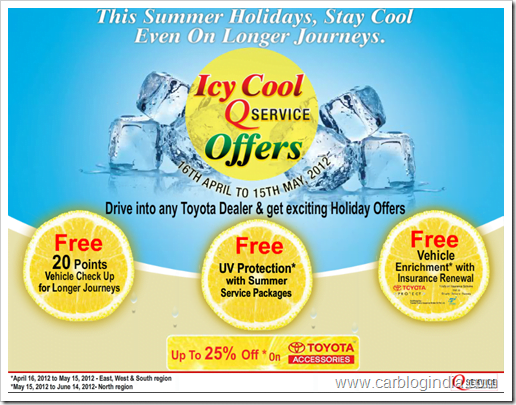 Toyota-Summer-Holiday-Offer