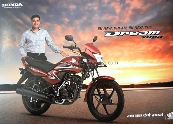 Honda Dream Yuga Brand Ambassador Akshay Kumar