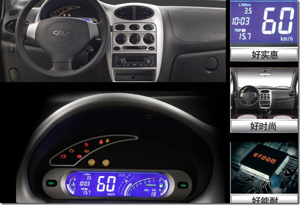 Chery QQ3 Hatchback interior