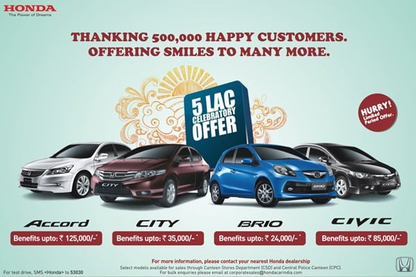 Honda-5-Lakhs-Customers-Celebrations-Offer