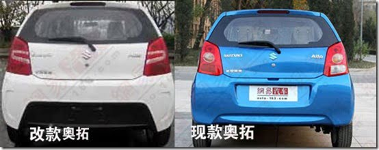 New Suzuki A-Star Rear