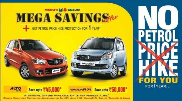 Petrol Price Protection Scheme By Maruti Suzuki India