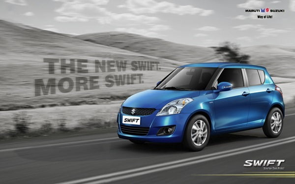 Maruti Swift Alpha Special Edition VXi Petrol