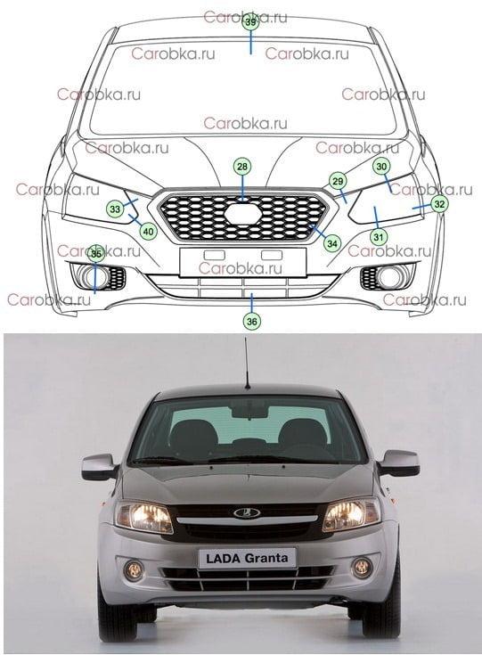 Datsun-budget-sedan-4