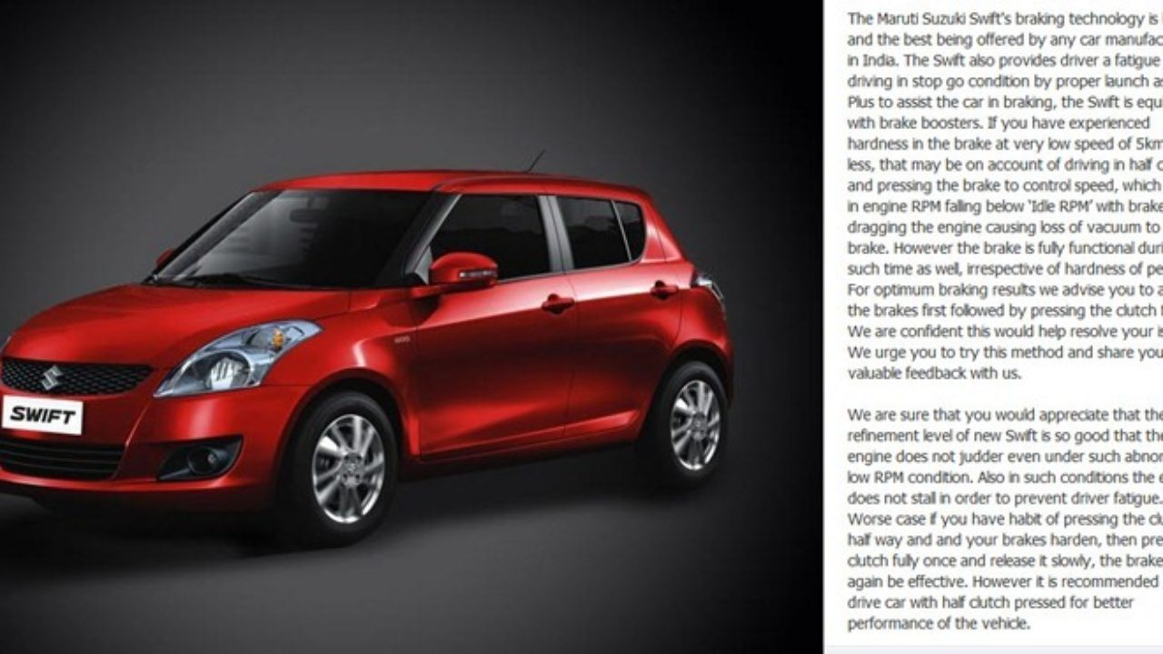 Why New Maruti Swift Brakes Stop Working At Low Engine Speeds?