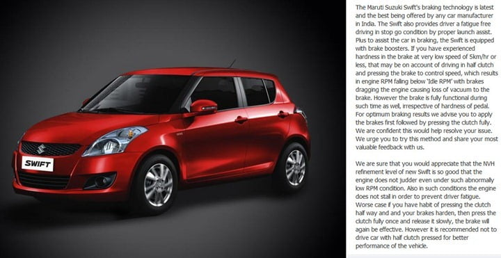 Maruti Swift Official Page Update On Braking-1