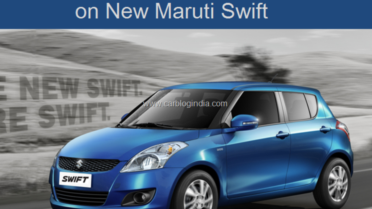 New Maruti Swift Brakes Problem Solved- Fixed By ECU Software