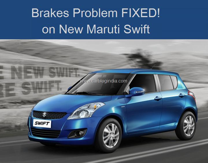 New Maruti Swift Brakes Problem Solved