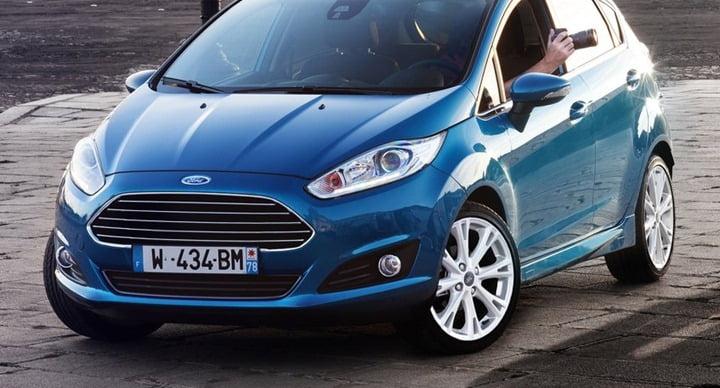 Ford Fiesta Aston Marton Grille