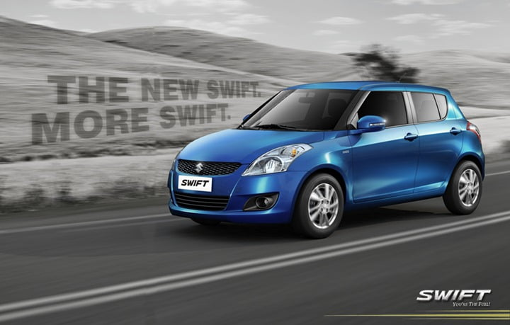 Maruti Will Manufacture Cars In Sri Lanka