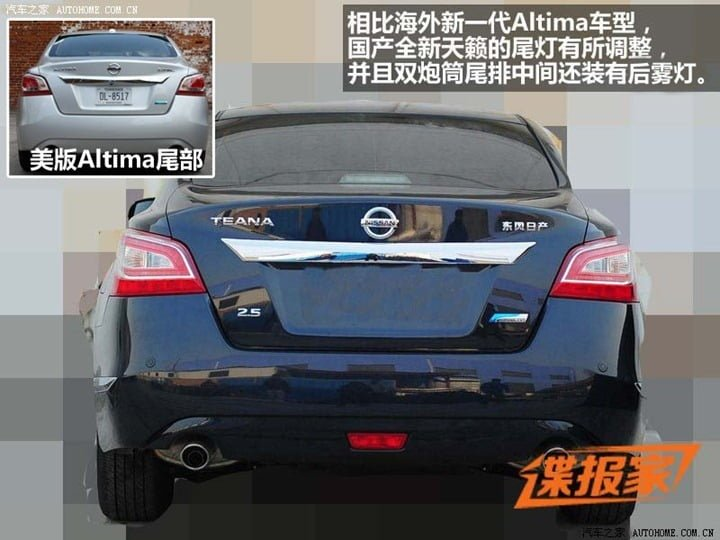 2014 Nissan Teana India