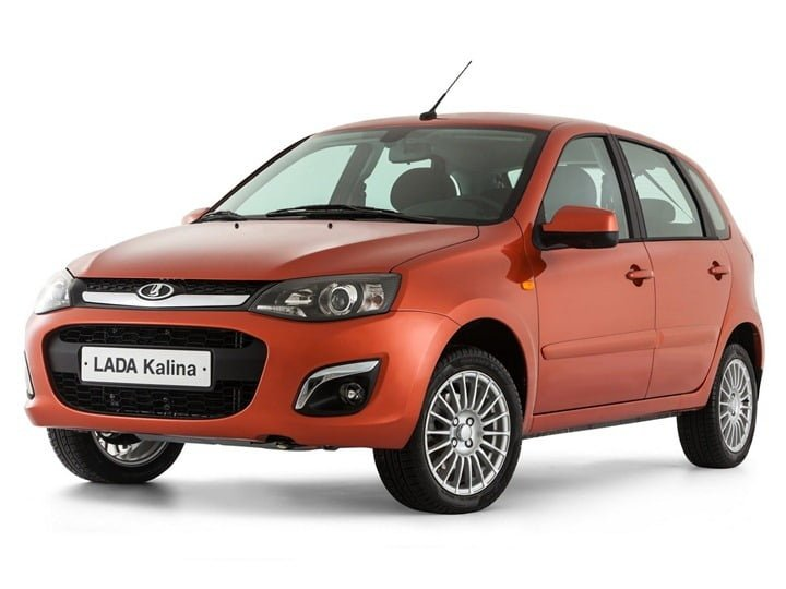 Lada Small Car